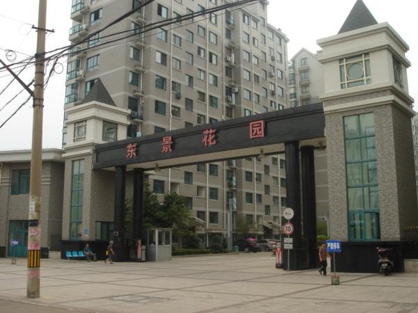 出租东景花园3室1厅1卫105平米2300元/月住宅
