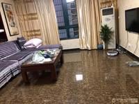 出租汇景嘉园3室1厅1卫96平米2500元/月住宅