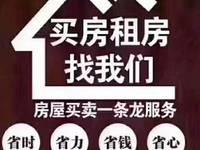 出租其他小区3室2厅1卫120平米2000元/月住宅