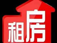 出租东泽园3室2厅2卫112平米2500元/月住宅