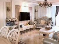 出售上东国际3室2厅2卫109平米150万住宅
