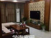 出售学南家园3室2厅2卫113平米158万住宅