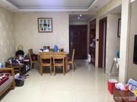 出售海锦苑2室1厅1卫80平米125万住宅