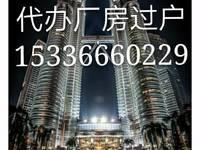 越溪厂房出售21.5亩10500平米2500万商铺