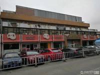 出售其他小区335平米1050万商铺
