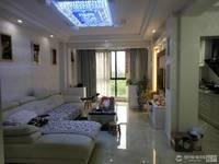 出售郁金花园2室2厅1卫90平米142万住宅