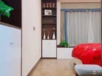 出租西子国际3室2厅2卫124平米6000元/月住宅