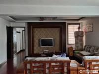 出售兴海家园3室2厅2卫122平米住宅