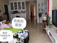 出售郁金花园2室2厅1卫90平米精装修148万