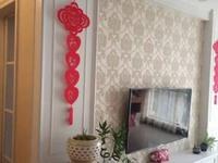 出售郁金花园2室2厅1卫90平米148万精装修