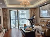 出售郁金花园139平米 车位 储藏室218万住宅