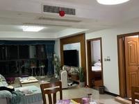 出售依山郡119 平方3室2厅2卫168万精装修