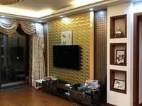 出售大都名苑 西城国际 4室2厅2卫151平米202万住宅
