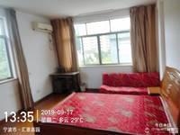 出租汇景嘉园3室2厅1卫120平米家电齐全拎包入住2000元/月住宅