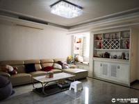 华庭家园3112平米加储藏室婚装40万170万
