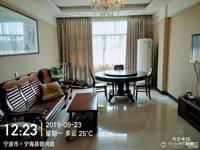 大桥李樟树脚附近家电齐全拎包入住3室2厅2卫130平米2500元/月住宅