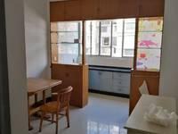 出租华庭家园2室1厅1卫63平米2000元/月住宅