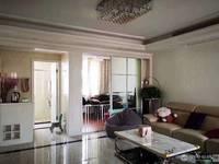 出售华庭家园3室2厅2卫112平米166万豪装