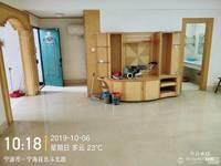 潘天寿广场边3室2厅1卫家电齐全拎包入住2500元/月住宅