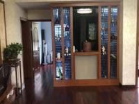 出售东景花园3室2厅2卫160万住宅,106平方带储藏室