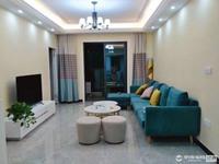 出租赛丽丽园3室2厅1卫86平米精装修拎包入住3000元/月住宅