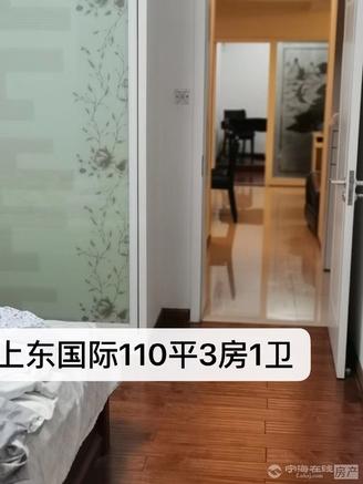 出售上东国际3室2厅1卫110平米158万住宅有车位另加一个衣帽间
