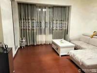 出售上东国际3室1厅1卫81平米123万住宅
