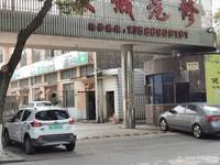 出租跃龙街道住宅 非小区 800平米面议写字楼