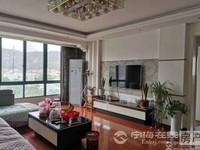 红枫公寓7楼灿头:154平方,4室2厅2卫,精装修,220万。