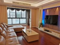 丰泽园137平有车位,精致装修,楼层好东髟,价288万。有钥匙自己房源