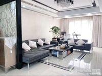 紫金花园全屋名品豪装3室2厅2卫135平 车位300万