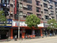 出租 兴海家园旁边,李和洋宾馆式房间2室1卫1厨,1000元/月