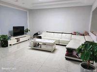 出售静苑小区双潘学区房精装修120平方216万带储藏室