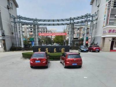 出售华庭家园94平米十储清爽装修148万住宅