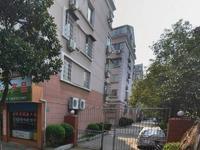 正学公寓,70平方,6楼,93万,新装修