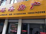 宁波市瑶瑶房产有限公司