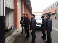 宁波模具产业园120平米50万商铺