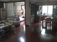 出售东景花园3室2厅2卫138平米160万住宅