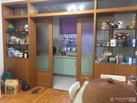 出售:双潘学区,3 室2厅2卫124平米160万住宅