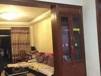 出售自在城 4室2厅2卫139平米148万住宅