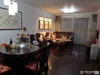 出售兴海家园2室1厅1卫106平米118万住宅