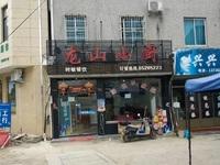 宁海县深圳镇出售马路边店面房5室1厅2卫200平米住宅