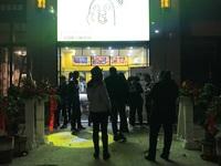 转让 西子国际 外街 小吃店 卤当家