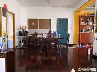 出售金海福园3室2厅1卫102平米面议住宅