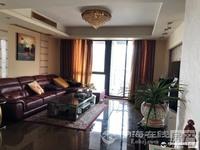 天景园3室2厅豪华装修130平方.楼佳