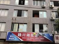 出售万兴路66号563平米365万商用房
