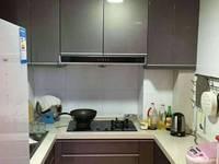 出售兴海家园3室2厅2卫120平米全新精装修,价142万住宅