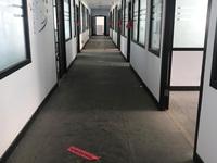 泰悦城北面一整层办公室出租 原知豆办公室