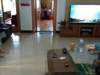 出售杨柳小区3室2厅2卫115平米152万住宅