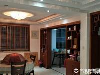 长街双桥2间4层落地房296平方全新精装修 价格才98万